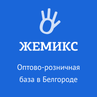 OOO ЖЕМИКС